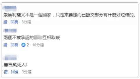 九龙彩票官网
