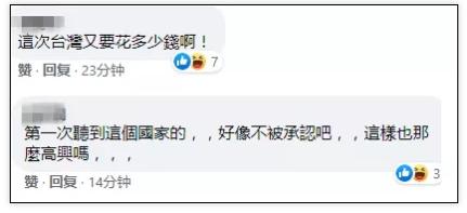 o38彩票平台