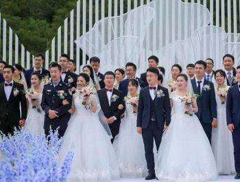 """""""戰疫""""新人舉行集體婚禮"""