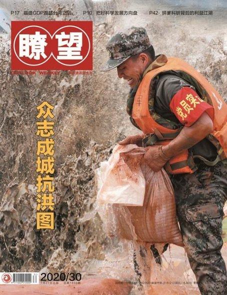 gdp超台湾_福建GDP首超台湾之后