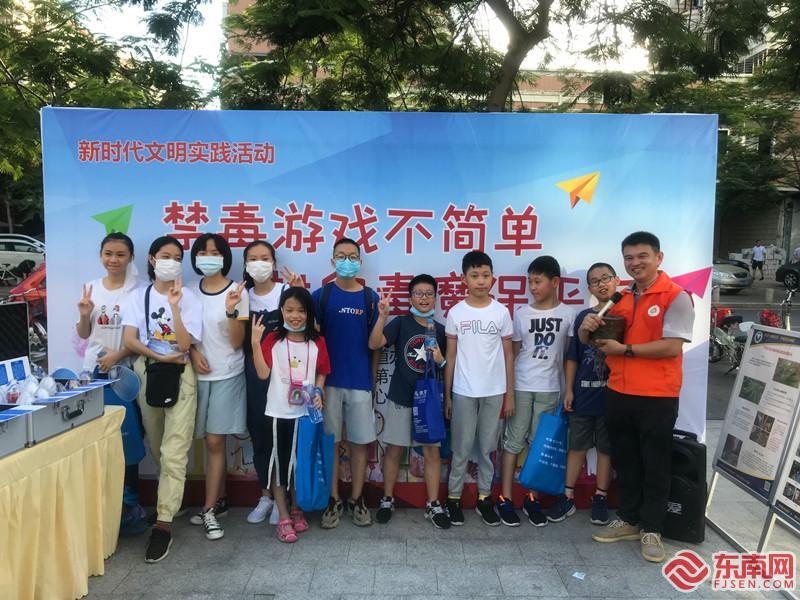 厦门:趣味游戏助力教育宣传 寓教于乐提升禁毒意识