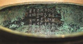 解鎖金文中的歷史密碼