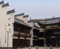 蘇東坡歷史文化藝術館落地海南儋州 宋文化傳承再引關注