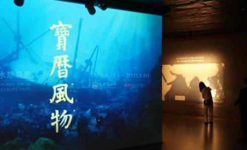 """唐代""""黑石号""""沉船出水珍品在上海展出"""