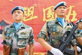 中国蓝盔卫和平