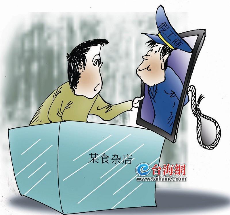 """厦门警方提醒:当心""""假工商""""盯上你的钱包"""