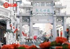 习近平广东行丨千年古城 以文铸魂——首站来到潮州古城