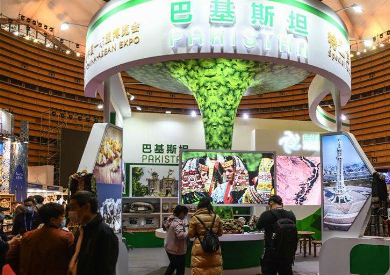 """第17届东博会""""一带一路""""国际展区商品受青睐"""
