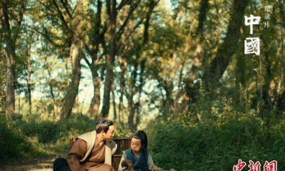 """首部以""""中國""""命名紀錄片開播 影像通史呈現視聽盛宴"""
