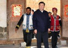"""中国梦蕴含的""""幸福图景"""""""