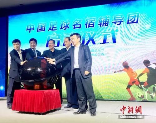 中国足球名宿迟尚斌去世 曾见证成功冲击世界杯