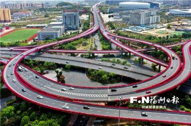 福州:高架桥镶上紫红色花边