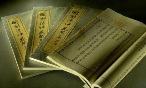 四川率先完成文旅资源普查 总量超300万处