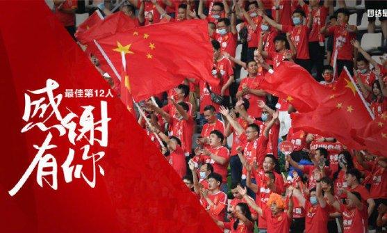 中国国足晋级12强赛