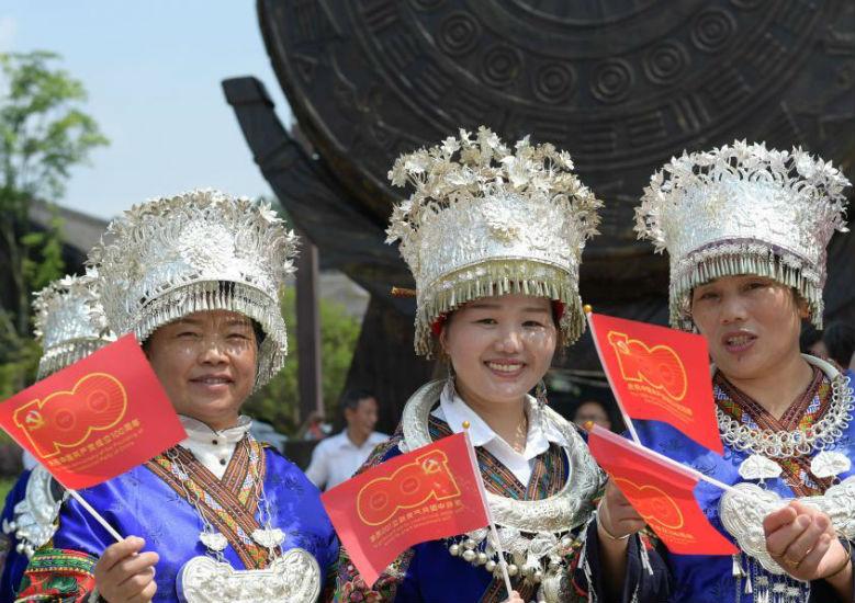贵州丹寨:唱支山歌给党听