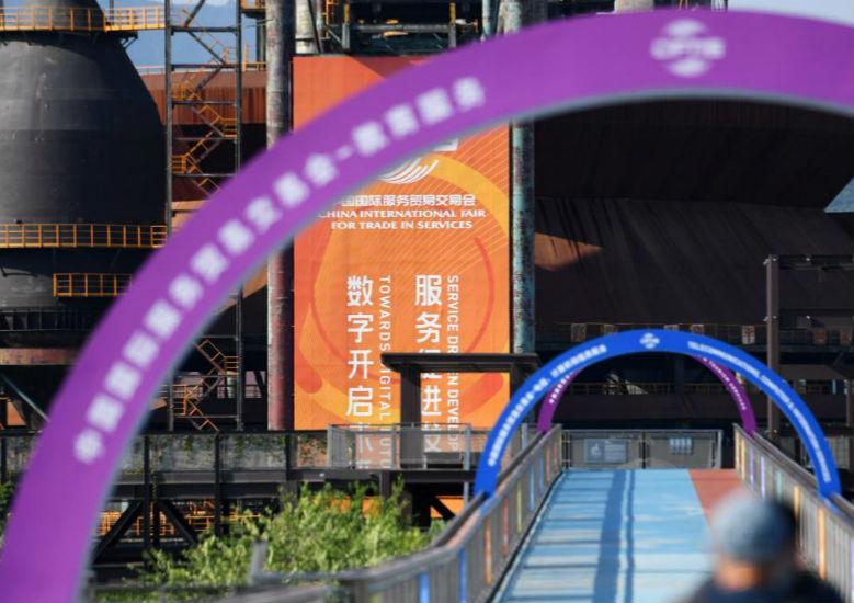探訪2021年服貿會首鋼園展區