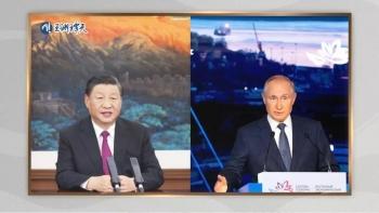 东向,中俄元首释放新讯号_国际_天下_新闻中心_台海网