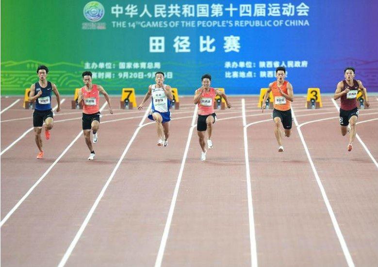 """历史的回声 健康的脚步——建设体育强国的""""中国答卷"""""""